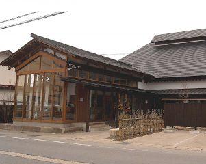 米沢牛DINING べこや 米沢 2009