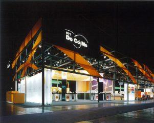 ビジネスショー 東京 2004