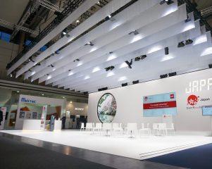 CeBIT JAPAN Pavilion 2017